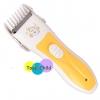 ปัตตาเลี่ยนตัดผมเด็ก BoJia Baby Hair Clipper BJ-588 ราคาถูก