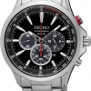 นาฬิกาผู้ชาย Seiko รุ่น SSC493P1, Solar Chronograph Tachymeter Men's Watch