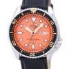 นาฬิกาผู้ชาย Seiko รุ่น SKX011J1-LS10, Automatic Diver's Ratio Black Leather 200M