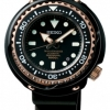 นาฬิกาผู้ชาย Seiko รุ่น SBDX014G, Prospex Marinemaster Limited Edition 50th Anniversary Divers Watch