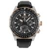นาฬิกาผู้ชาย Seiko รุ่น SSC611P1, Prospex Solar Chronograph