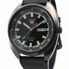 นาฬิกาผู้ชาย Seiko รุ่น SRPB73K1, Seiko 5 Sports Limited Edition Automatic