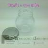 โหลแก้ว A 105 ml สูง 2.5 นิ้ว จำนวน 1 ชิ้น