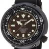 นาฬิกาผู้ชาย Seiko รุ่น SBDX013, Prospex Marine Master Professional EMPEROR TUNA