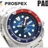 นาฬิกาผู้ชาย Seiko รุ่น SBDY017, Prospex PADI Special Edition Automatic Diver 200m Made in Japan Men's Watch
