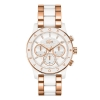 นาฬิกาผู้หญิง Lacoste รุ่น 2000804, Charlotte Women's Watch