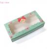 กล่องบราวนี่ 2 ชิ้น สีชมพู สีมิ้น ลายดอกไม้