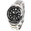 นาฬิกาผู้ชาย Seiko รุ่น SBDC061, Prospex Diver Automatic 200m Made In Japan Men's Watch