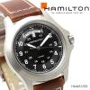 นาฬิกาผู้ชาย Hamilton รุ่น H64451533, Khaki Navy