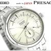 นาฬิกาผู้ชาย Seiko รุ่น SARY079, Presage Automatic Japan