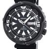 นาฬิกาผู้ชาย Seiko รุ่น SRPA81J1