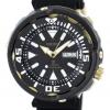 นาฬิกาผู้ชาย Seiko รุ่น SRPA82J1