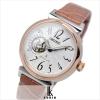 นาฬิกาผู้หญิง Seiko รุ่น SSVM008, Lukia Automatic Swarovski