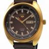 นาฬิกาผู้ชาย Seiko รุ่น SRPB74K1, Seiko 5 Sports Limited Edition Automatic