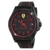 นาฬิกาผู้ชาย Ferrari รุ่น 0830421, Pilota