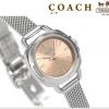 นาฬิกาผู้หญิง Coach รุ่น 14502631, Tatum Women's Watch