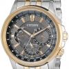 นาฬิกาผู้ชาย Citizen Eco-Drive รุ่น BU2026-65H, Calendrier World Time Watch