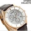 นาฬิกาผู้ชาย Citizen Eco-Drive รุ่น AT2362-02A, Citizen Collection Chronograph Made in Japan Men's Watch