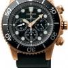 นาฬิกาผู้ชาย Seiko รุ่น SSC618P1, Prospex Sea Solar Chronograph 200m