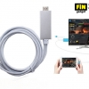 สาย HDTV Cable iPhone