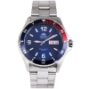นาฬิกาผู้ชาย Orient รุ่น FAA02009D9, Mako II Automatic 200M