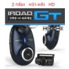 iRoad GT16 Car Black Box/ 2 Channel Black Box 2013
