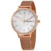 นาฬิกาผู้หญิง Skagen รุ่น SKW2633, Anita Quartz Women's Watch