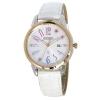 นาฬิกาผู้หญิง Seiko รุ่น SUT304J1, Lukia Solar Limited Edition