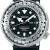 นาฬิกาผู้ชาย Seiko รุ่น SBBN033, Marine Master Professional Diver's 300M