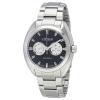 นาฬิกาผู้ชาย Citizen Eco-Drive รุ่น BU4010-56E, Paradex