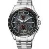 นาฬิกาผู้ชาย Citizen Eco-Drive รุ่น AT8144-51E, ATTESA RADIO WAVE TITANIUM DIRECT FLIGHT