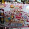 ของเล่นคิตตี้ ชุด Burger Shop