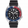 นาฬิกาผู้ชาย Seiko รุ่น SRP779, Prospex Turtle Automatic Diver's 200M Men's Watch