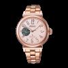 นาฬิกาผู้หญิง Seiko รุ่น SSVM028, LUKIA Automatic
