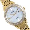 นาฬิกาผู้หญิง Seiko รุ่น SUT330P1, Solar Mother of Pearl Dial Diamond Accent