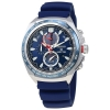 นาฬิกาผู้ชาย Seiko รุ่น SSC489, Prospex World Time Solar Chrono Blue Rubber Strap