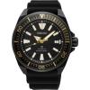 นาฬิกาผู้ชาย Seiko รุ่น SRPB55J1, Prospex Samurai Automatic Scuba Divers 200M Japan Made