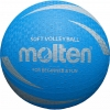 วอลเลย์บอล MOLTEN S2V1250