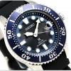นาฬิกาผู้ชาย Seiko รุ่น SBDJ019, Prospex 200M Diver Solar