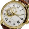 นาฬิกาผู้ชาย Seiko รุ่น SSA232K1, Automatic