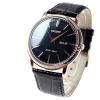 นาฬิกาผู้ชาย Orient รุ่น SUG1R004B6, Quartz Japan Made Men's Watch