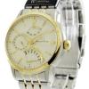 นาฬิกาผู้ชาย Orient รุ่น SDE00001W, Orient Star Retrograde Automatic