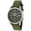 นาฬิกาผู้ชาย Seiko รุ่น SNK805K2