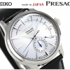 นาฬิกาผู้ชาย Seiko รุ่น SARY081, Presage Automatic Japan
