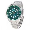 นาฬิกาผู้ชาย Seiko รุ่น SZSC004, Prospex Green SUMO 200m Diver Japan