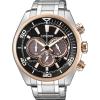 นาฬิกาผู้ชาย Citizen Eco-Drive รุ่น CA4336-85E, Chronograph Sports