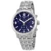 นาฬิกาผู้ชาย Tissot รุ่น T0554171104700, PRC 200 Chronograph
