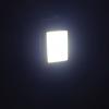 ไฟเพดาน led 21 ดวงแบบ cob สีขาว