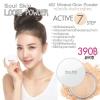 Soul Skin Loose Powder #2 Mineral-Glow Powder