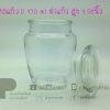 โหลแก้ว D 170 ml ฝาแก้ว สูง 3.58นิ้ว จำนวน 1 ชิ้น